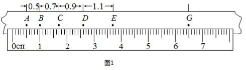 打点计时器计算匀变速直线运动加速度